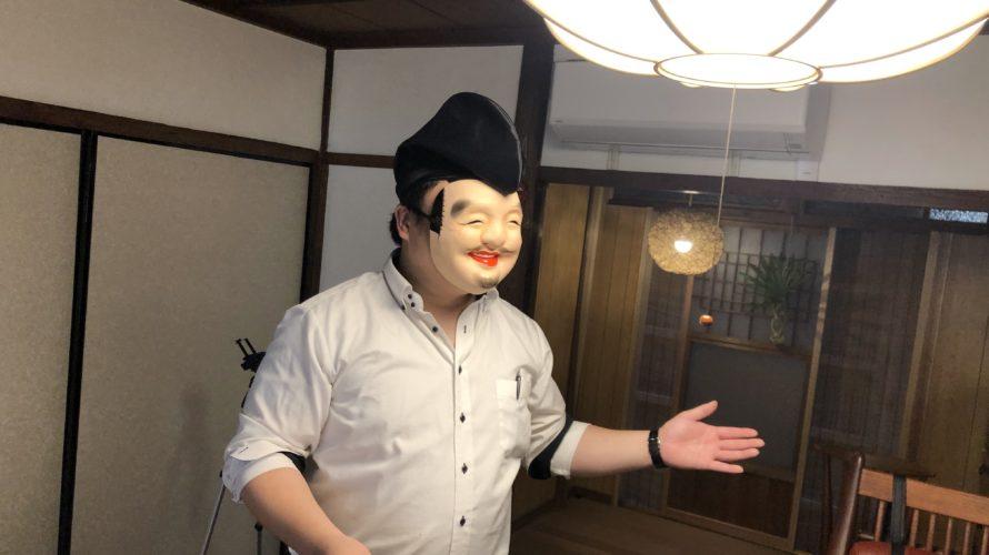 有福温泉オリジナルイベント~第2回珈琲サロン~
