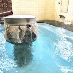 お盆の有福温泉 公衆浴場の営業時間について 2019